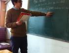 初高中英语上门授课