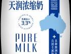 天润浓缩奶,采用兵团优质的专属牧场奶源