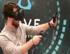 乐技VR加盟开店有哪些优势