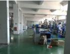 大雁工业区(花园式)1楼厂房700平 现成水电