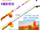 儿童钓鱼玩具 磁性散装广场钓鱼 发光鱼竿 4色闪烁