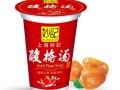 夏季好喝的杯装饮料上海妙记酸梅汤