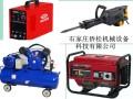 小型汽油发电机 柴油发电机组 电焊机等离子切割机二保焊机