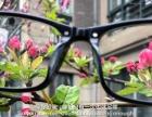 林文正姿笔和稀晶石手机眼镜代理价格一样吗 阻蓝光眼镜市场如何