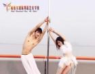 舞蹈教练 舞蹈演员 包学会包分配工作