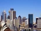 澳洲自雇457移民