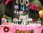 儿童主题派对策划,百日宴,成人生日策划节日活动策划