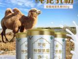 新疆巴音郭楞蒙古自治州知名羊奶粉欢迎随时拨打业务专线咨询
