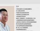 企业利润暴增密码9月8日在京盛大召开