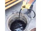 扬子江南路管道清洗 管道清淤及污水池清理 随叫随到