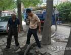 宝龙便民服务:马桶 地漏 小便池 菜池 面盆安装 维修 疏通