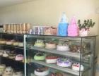 营业中的蛋糕店出兑转让,客源稳定
