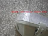防尘三防灯,IP66高防水三防灯外壳,食