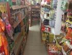 建设路口 小区十字路口 百货超市 商业街卖场