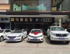 全广州专业的零首付购车平台,来就送车