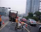 宁波地区管道检测公司下水道CCTV检测排水管道清淤疏通