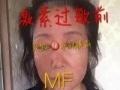 秘方养肤护理加盟 美容SPA/美发