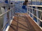 漂浮码头 浮动码头 钓鱼平台 水上浮桥栈道 泊位网箱养殖