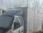 4.2米时代箱式货车