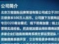 北京建网站/微站/微店,经验丰富案例多值得信赖