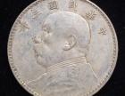 高价回收一二三四套纸币纪念币纪念钞连体钞银元银锭铜元