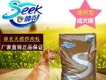 狗粮 猫粮 批发零售,生产厂家质量保证