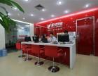 上海淘宝美工培训 网店风格千千万 根据您的店给方案