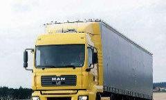 专业调回程车 返程车 回头车 调特种车 大件运输 全国包车