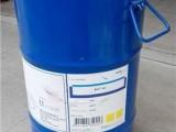 广东助剂厂家直供美国品牌BNK-NSF770耐磨抗划剂