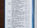 中国石油大学 西南科技大学 兰州大学(招代理)