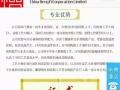 中国恒忆股份招商加盟,投资金额:1-100万
