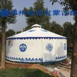 蒙古包蒙古包厂蒙古包图片山东蒙古包生产厂家最优惠的蒙古包价格