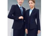 厂家西服加工 西装定制批发 高档职业西服套装工作服量身定制