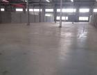 黄兴大道 一楼1000平米厂房 高8米