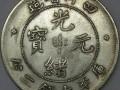 银元钱币瓷玉书杂古玩古董快速出手一站式服务!