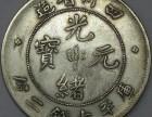 珍稀古钱币 淳化元宝价值几何怎么出手