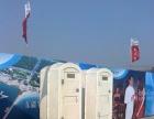 北京提供经济型移动厕所出租