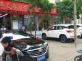 郑州帝豪汽车服务XPEL隐形车衣授权店隐形车衣价格