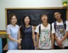 重庆日语培训 番西教育 日语J.TEST考试春季班