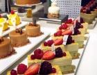 雪贝儿艺术蛋糕加盟好创业