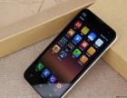 义乌分期付款买苹果7plus手机可以提前还款