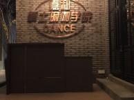 海口嘉和专业街舞 流行爵士舞韩舞培训机构