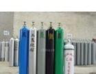 氢气,氦气,高纯气,食用二氧化碳,高级二氧碳,