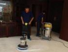 富阳保洁 家庭保洁 玻璃清洗 地毯 外墙清洗