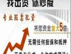 深圳股票配資平臺基本情況