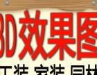 郑州专业效果图设计公司、专业3D效果图制作公司
