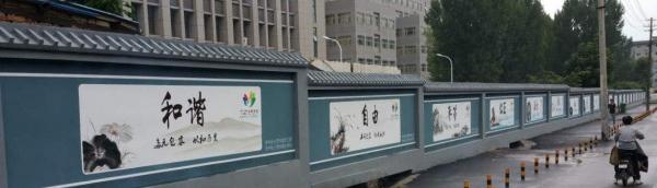 聊城文化墙 美丽乡村文化墙墙绘专业施工团队