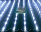郴州3030防水漫反射防雨漫反射带透镜灯条led背光源
