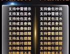 QQ天猫扫雷群禁抢群财务流水统计机器人