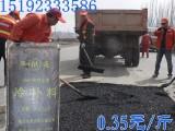 沥青冷补料高速路上的速效解救料
